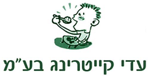 Adicatering-logo