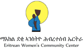 Eritrean Womens Center