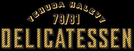 Yehuda-Halevy-Delicatessen