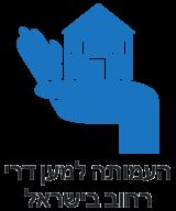 Homeless - העמותה למען דרי רחוב בישראל